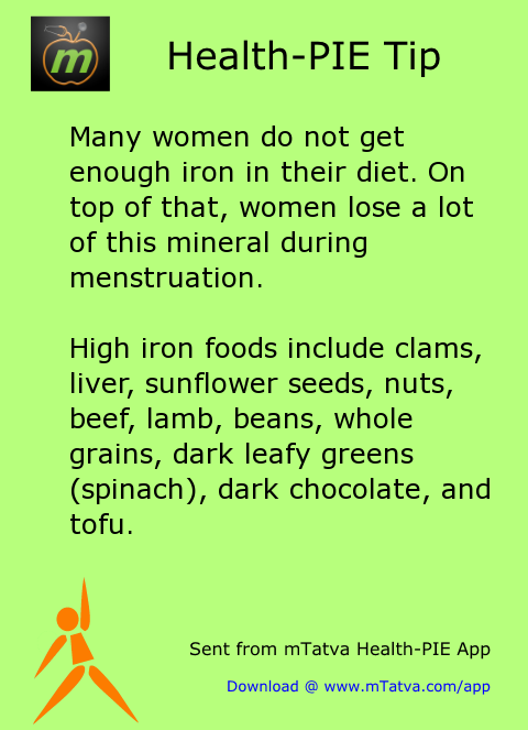 many women do not get enough iron in their diet on top of that women 44.png